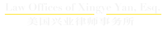 Law Offices of Xingye Yan, Esq., LLC